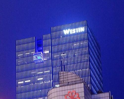重庆威斯汀酒店的烟囱项目工程