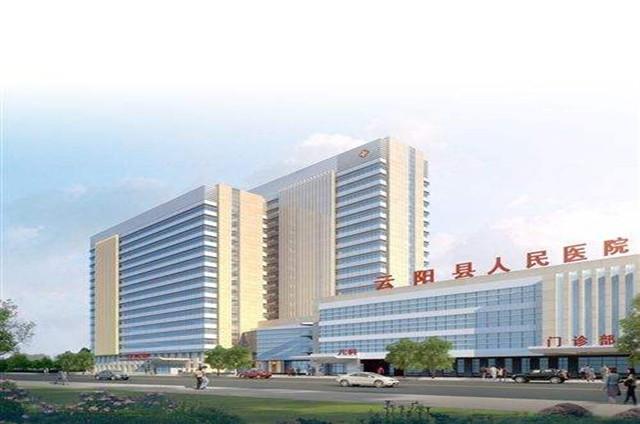 云阳县人民医院不锈钢水箱工程